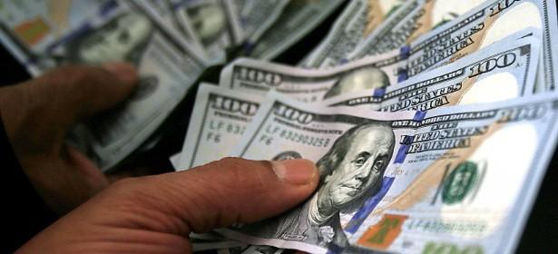 Quer comprar dólar mais barato? Saiba consultar o ranking do Banco Central